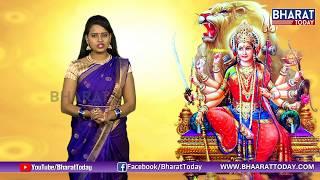 నవరాత్రుల తర్వాతే విజయ దశమిని ఎందుకు జరుపుకుంటాం..? | Why Should We Celebrate Navaratri Festival