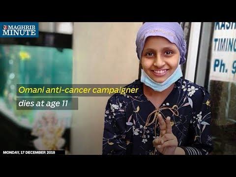 Omani anti-cancer campaigner dies at age 11