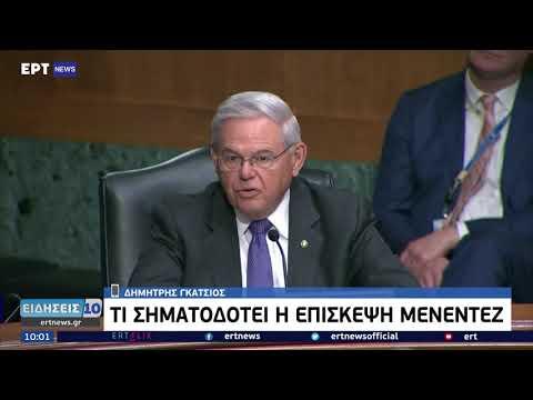 Στην Αθήνα ο Ρόμπερτ Μενέντεζ – Η συνάντηση με τον Πρωθυπουργό | 26/08/21 | ΕΡΤ