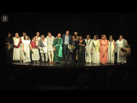 Παρακολουθήστε την θεατρική παράσταση «Ο πλούτος του Αριστοφάνη» στην ποντιακή διάλεκτο