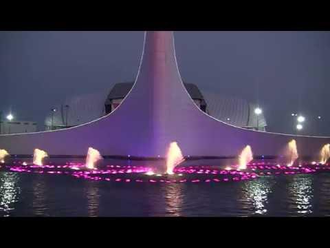 Музыкальный фонтан в Олимпийском парке С