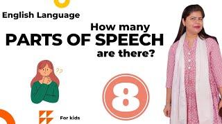 Parts Of Speech In English | Pronoun | Eight Parts Of Speech In English Grammar |
