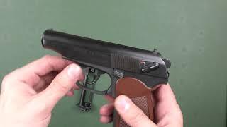 Пневматический пистолет Макаров МP-654К от компании CO2 - магазин оружия без разрешения - видео 3
