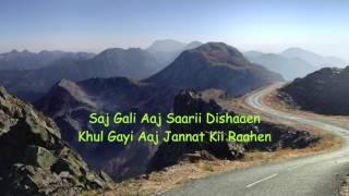 Kaun Hai Jo Sapnon Mein Aaya Instrumental With Lyrics|