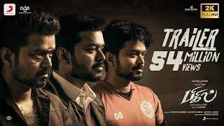 Bigil - Official Trailer | Thalapathy Vijay, Nayanthara | A.R Rahman | Atlee | AGS