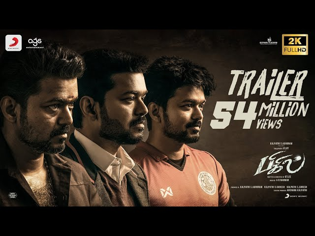 Bigil worldwide box office collection Day 5: Vijay's film a firecracker, goes past Rs 200 crore