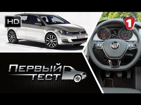 Volkswagen Golf 5 Doors Хетчбек класса C - тест-драйв 3