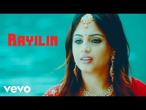 Rayilin  Hariharan, Shreya Ghoshal