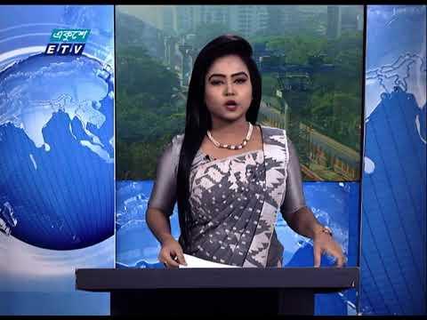 09 Am News || সকাল ০৯ টার সংবাদ || 01 December  2020 || ETV News