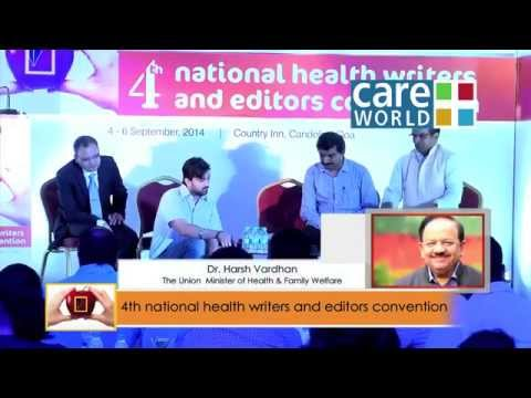4th National Health Writers and Editors Convention
