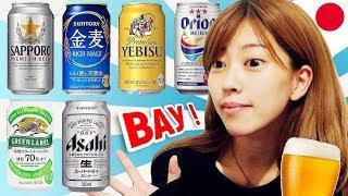 Отношение ЯПОНЦЕВ к алкоголю. Что пьют японцы? Пробуем 6 видов японского пива с ЯПОНКОЙ.