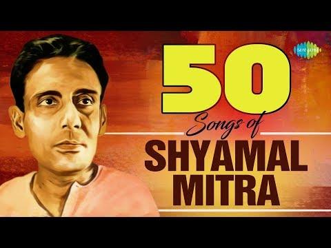 Top 50 Songs of Shyamal Mitra | 50 শ্যামল মিত্র  | HD Songs | One Stop Jukebox