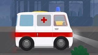 Мультфильм про машинки   - Скорая помощь - мультфильм для детей