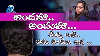 Beauty tips girls hairstyle with Face || Episode # 02|| Beauty tips for girls || Telugu | Cbc9