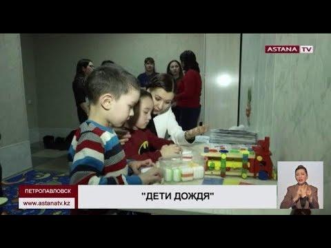 В Северном Казахстане на учете состоят 1400 детей с аутизмом, - психологи