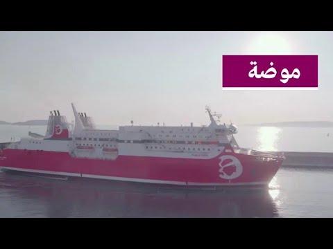 العرب اليوم - شاهد: عروض الأزياء على ظهر سفينة  بمهرجان الموضة في مرسيليا