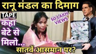 himesh reshammiya song teri meri kahani - ranu mondal new viral song - teri meri kahani ranu mandal