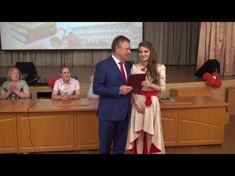 Вручение дипломов ИСИ СИБАДИ 2018 06 июля
