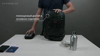 """Обзор городского рюкзака Samsonite Paradiver Light L+ 15.6"""""""