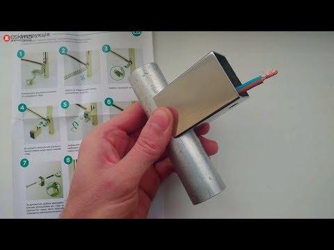 Коробка для скрытого подключения электрического полотенцесушителя Марио
