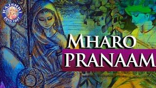 Aarya Ambekar Sings Mharo Pranam Banke Bihari Ji – Meera