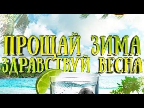 ТАРО ГАДАНИЕ 21-28 ФЕВРАЛЯ 2019Г РАК СКОРПИОН РЫБЫ