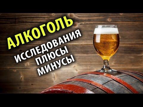 Лечение алкоголизма в лиски
