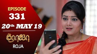 ROJA Serial | Episode 331 | 20th May 2019 | Priyanka | SibbuSuryan | SunTV Serial | Saregama TVShows