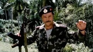 Золото советского кино, сцена 26-я