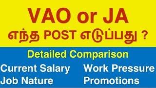 TNPSC VAO And JA Comparison - TNPSC Group-4 Results 2018