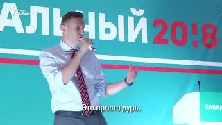 Навальный: Кадыров - заказчик убийства Бориса Немцова