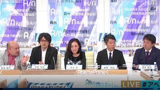 宇野常寛が『日本一恐ろしいジャーナリストの代弁をして』放送事故級の討論を繰り広げる。鋭い指摘に一見の価値あり有本香