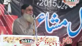 Maher Riaz Sial jashan e baharan 2015 jhang complete