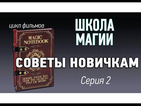 Герои 5 меча и магии википедия