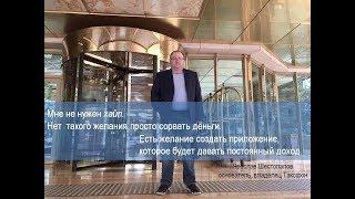 Ярослав Шестопалов, Бизнес Брифинг, Санкт Петербург, 21 07 18