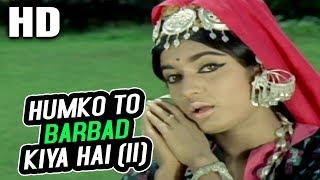 Humko To Barbad Kiya Hai (II)   Sharda   Gunahon Ka Devta 1967 Songs   Jeetendra, Rajshree