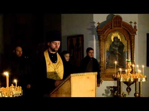 Молитва пресвятой богородице к иконе введение