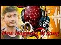 Aloo Lelo Bhata Lelo Nagpuri song video download