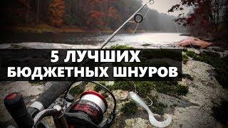 Шнуры для рыбалки варивас ловли сома