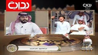 كلام اليوم - علي عبدالمعطي يُكذب تهريبه للجوال ومداخلة هاتفية من ناصر الحربي | #زد_رصيدك32