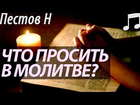 Молитва киприану православный молитвослов