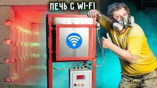 🔥 МУФЕЛЬНАЯ ПЕЧЬ С Wi-Fi своими руками