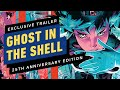 Ghost in the Shell: 25th Anniversary Edition - Official Trailer
