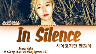 [Official Release] Janett Suhh - In Silence It's Okay   - YouTube
