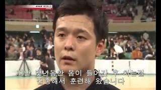 2016 제64회 전일본검도선수권대회 결승 한글자막