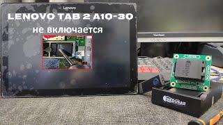 """Lenovo TAB 2 A10-30 не включается, не заряжается решение проблемы с Medusa PRO-2 """"Замена eMMC"""""""