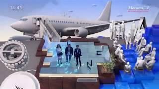 Миссия: Не пустить на борт самолета