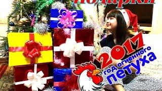 Подарки! С Новым 2017 Годом! Aliexpress. Kinder maxi mix.Рюкзак.