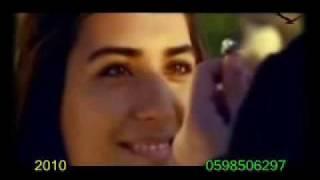 تحميل اغاني نسيت الناس - حسام حبيب MP3