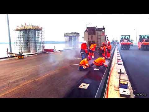 Крымский мост асфальтирование